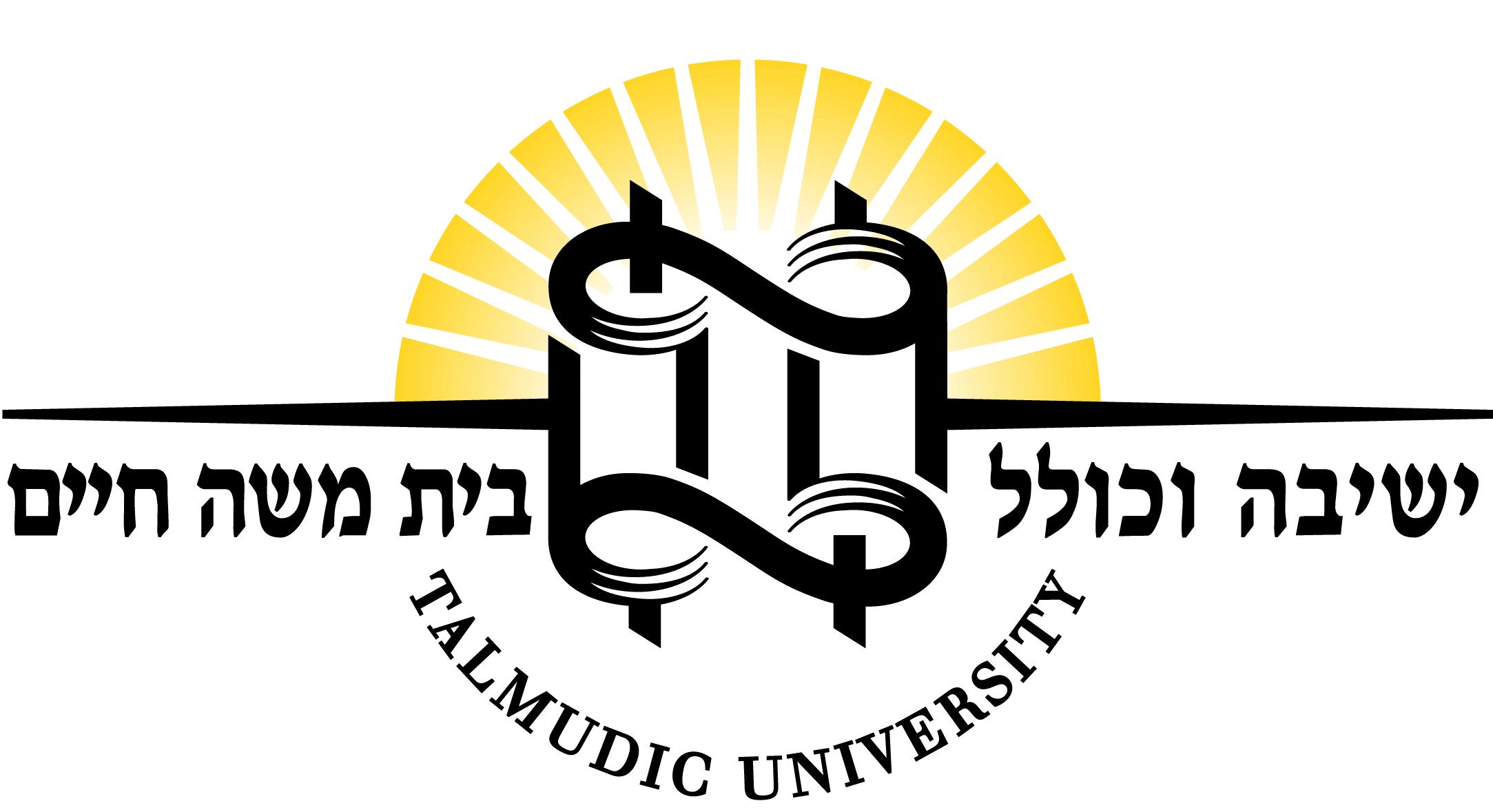Talmudic University